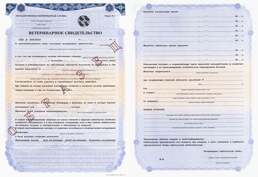 Справочник по оформлению нормативных правовых актов в